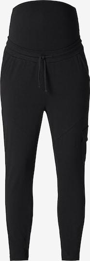 Supermom Kalhoty - černá, Produkt