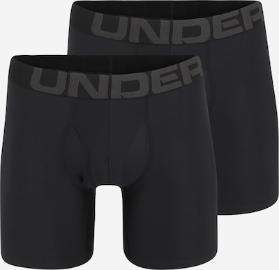 UNDER ARMOUR Sportunterhose in schwarz, Produktansicht