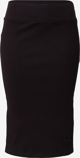 PUMA Skirt in Black, Item view