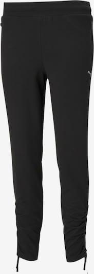 PUMA Pantalon de sport 'Scuderia Ferrari' en gris / noir, Vue avec produit