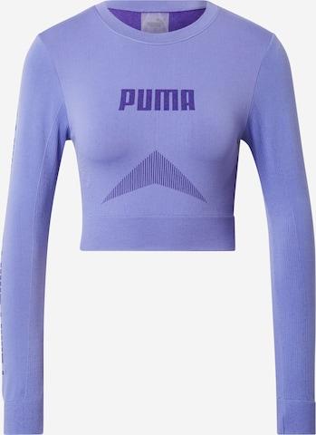 PUMA Funksjonsskjorte i lilla