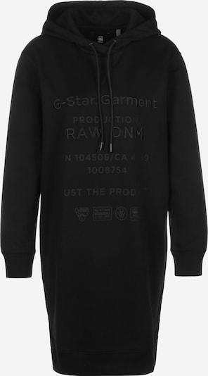 fekete G-Star RAW Ruha: Elölnézet
