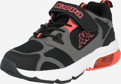 KAPPA Сникърси 'YERO' в сиво / червено / черно, Преглед на продукта