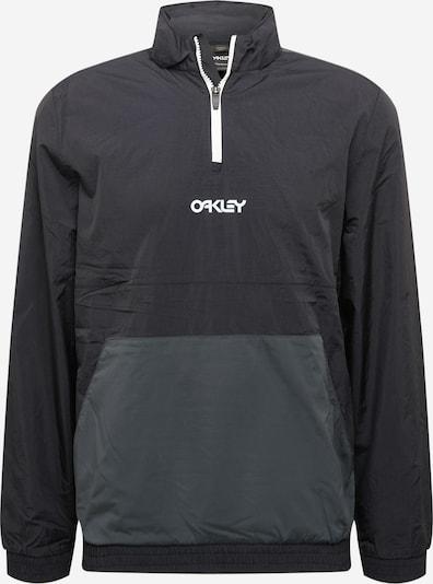OAKLEY Veste de sport en bleu fumé / noir / blanc, Vue avec produit