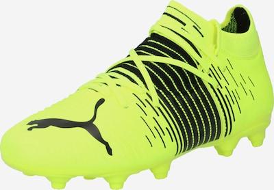 PUMA Calzado deportivo 'Future Z 3.1' en amarillo neón / negro, Vista del producto