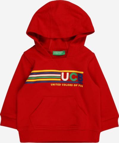 UNITED COLORS OF BENETTON Суичър в синьо / жълто / нефритено зелено / червено / бяло, Преглед на продукта