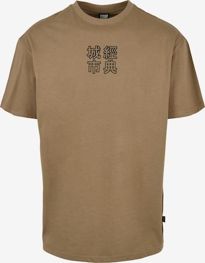 Maglietta Urban Classics Big & Tall di colore marrone chiaro, Visualizzazione prodotti