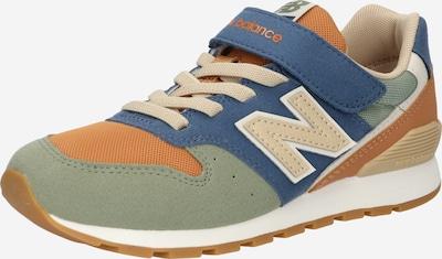 Sneaker new balance pe bleumarin / kaki / portocaliu, Vizualizare produs