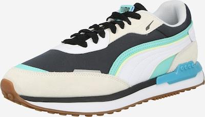 PUMA Sporta apavi 'City Rider', krāsa - jauktu krāsu, Preces skats