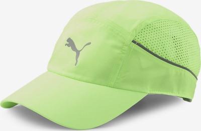 PUMA Sportcap in dunkelgrau / kiwi, Produktansicht