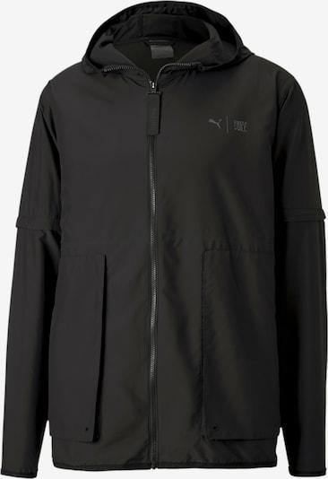 PUMA Sportjas 'PUMA x FIRST MILE 2-in-1' in de kleur Zwart, Productweergave