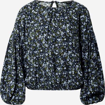 Dorothy Perkins T-shirt en bleu / bleu foncé / vert / blanc, Vue avec produit