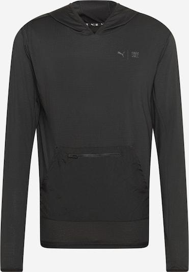 PUMA Sportsweatshirt 'First Mile' in schwarz, Produktansicht