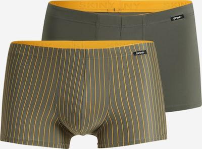 Skiny Boxers 'Power Line' en jaune / gris fumé, Vue avec produit