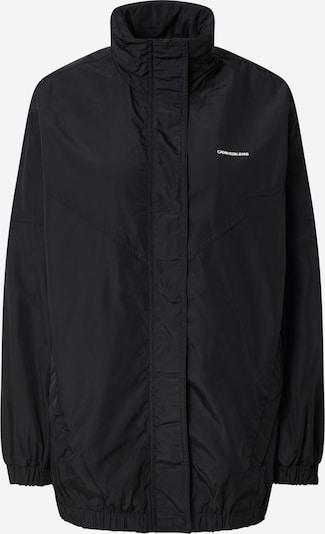 Calvin Klein Jeans Between-season jacket in Black / White, Item view