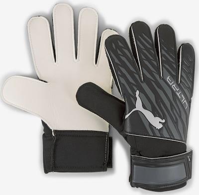 PUMA Sporthandschoenen 'ULTRA Grip 4 RC' in de kleur Grijs / Zwart / Wit, Productweergave