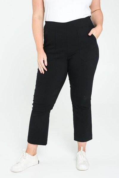 Paprika Hose in schwarz, Modelansicht