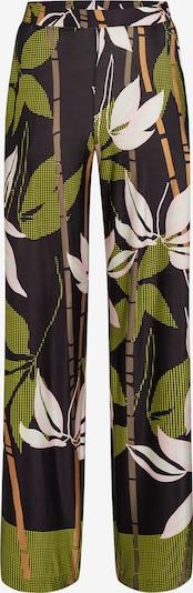 Ana Alcazar Hose ' Cihony ' in mischfarben, Produktansicht