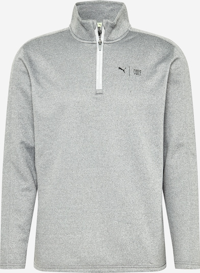 PUMA Sweat de sport en gris chiné: Vue de face