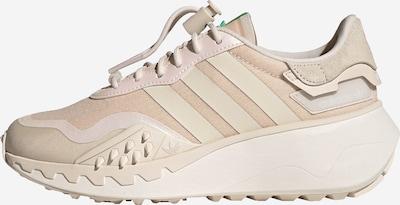 ADIDAS ORIGINALS Sneaker 'CHOIGO' in beige, Produktansicht