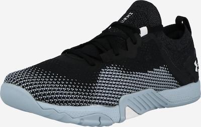 UNDER ARMOUR Sportovní boty 'TriBase Reign 3 ' - opálová / černá, Produkt
