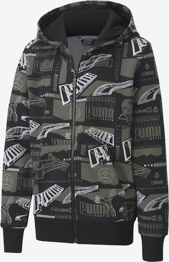 PUMA Sweatjacke in schwarz, Produktansicht