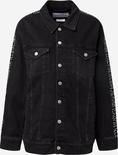 Calvin Klein Jeans Veste mi-saison en noir denim / blanc, Vue avec produit