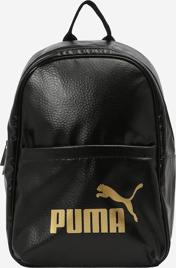 PUMA Backpack 'Core Up' in Black, Item view