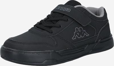 KAPPA Baskets 'DALTON ICE' en gris / noir, Vue avec produit