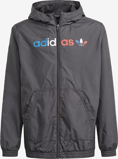 ADIDAS ORIGINALS Jacke in mischfarben, Produktansicht