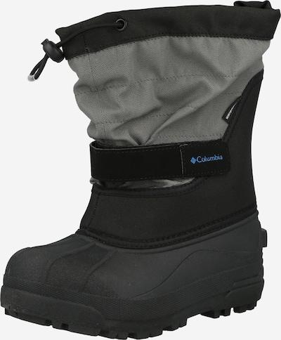 COLUMBIA Boots 'YOUTH POWDERBUG PLUS II' en grau / schwarz, Vue avec produit