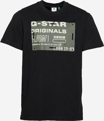 G-Star RAW Shirt in de kleur Grijs / Zwart / Wit, Productweergave