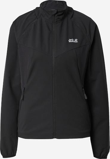 JACK WOLFSKIN Športová bunda 'TANDEM' - čierna / biela, Produkt