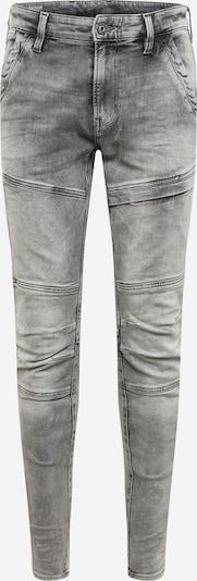 G-Star RAW Džíny 'Rackam' - šedá džínová, Produkt