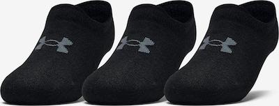 UNDER ARMOUR Calcetines deportivos en gris / negro, Vista del producto