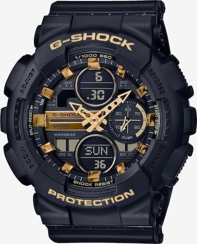CASIO Digital Watch in Gold / Black, Item view