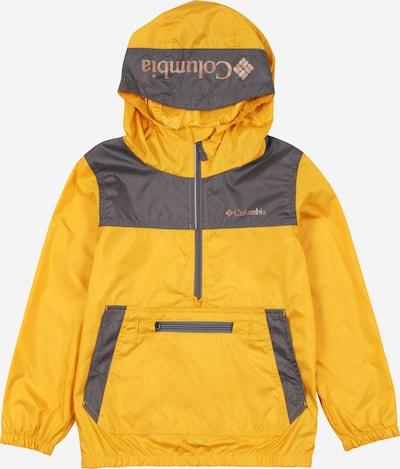 COLUMBIA Outdoor jakna 'Bloomingport' u tamo žuta / tamo siva, Pregled proizvoda