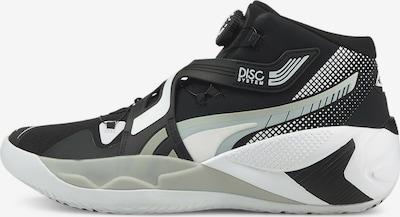PUMA Sportschuh 'Disc Rebirt' in oliv / schwarz / weiß, Produktansicht