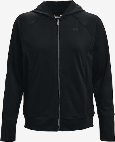 UNDER ARMOUR Sportief sweatvest in de kleur Zwart, Productweergave