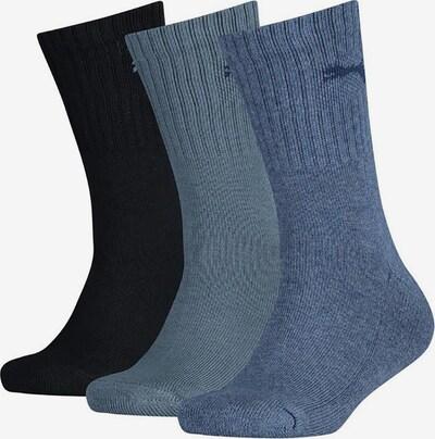 PUMA Socken in blau, Produktansicht
