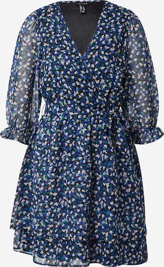 NEW LOOK Robe en turquoise / bleu nuit / bleu foncé / vert / blanc, Vue avec produit