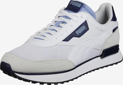 PUMA Sneaker 'Future Rider' in hellblau / dunkelblau / hellgrau / weiß, Produktansicht