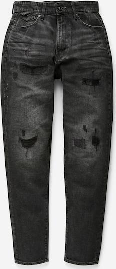 G-Star RAW Jean en noir denim, Vue avec produit
