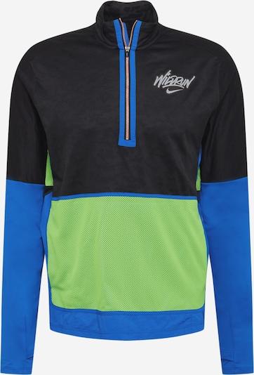 Sportiniai marškinėliai 'Wild Run' iš NIKE , spalva - mėlyna / žalia / juoda, Prekių apžvalga