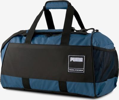 PUMA Sac de sport en bleu-gris / noir / blanc, Vue avec produit