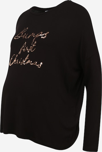 Dorothy Perkins T-Krekls rožzeltains / melns, Preces skats