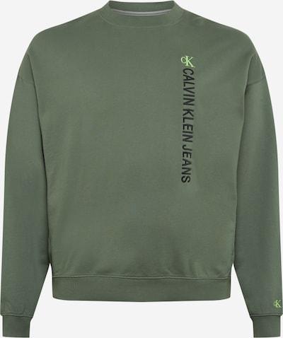 Calvin Klein Jeans Collegepaita värissä khaki / kiivi / musta, Tuotenäkymä