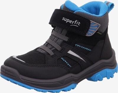 SUPERFIT Lage schoen 'Jupiter' in de kleur Blauw / Grijs / Zwart / Wit, Productweergave