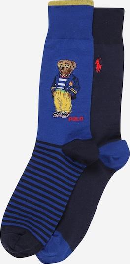 POLO RALPH LAUREN Chaussettes en bleu / marron / jaune / rouge / blanc, Vue avec produit