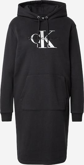 Calvin Klein Jeans Dress in Black / Silver, Item view